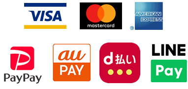 VISA、master、amex、paypay、aupay、d払い、LINEPay